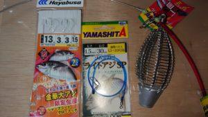 仙台アジを釣る!!